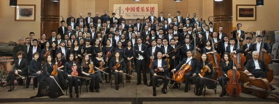 China Philharmonic Orchestra at Herodes AtticusTheater