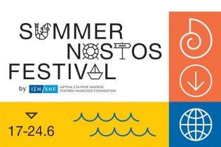 SNFCC – Summer Nostos 2018